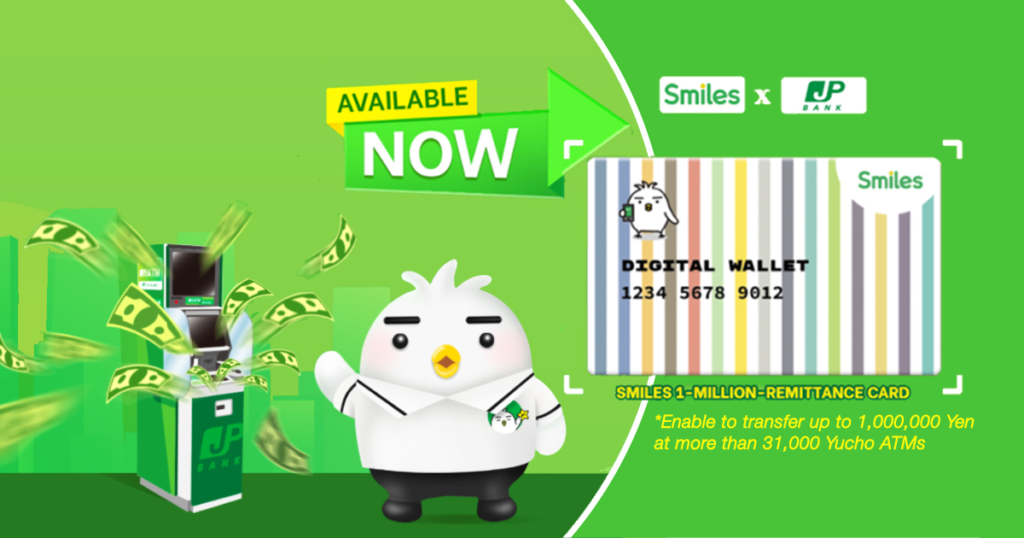 digital wallet one million yesn remittance card